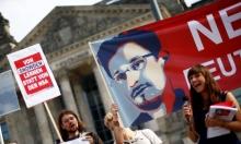 حملة مليونية تطالب بالعفو عن إدوارد سنودن