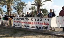 النقب: تظاهرة احتجاجية ضد زيارة وزير الزراعة