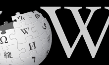 """""""ويكيبيديا"""" تحتفل بالذكرى السادسة عشرة"""