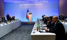 بريطانيا تتحفظ على البيان الختامي لمؤتمر باريس