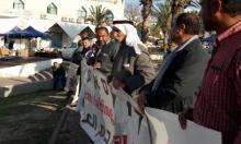 رهط: أهالي العراقيب يضطرون الوزير أريئيل الخروج من الباب الخلفي