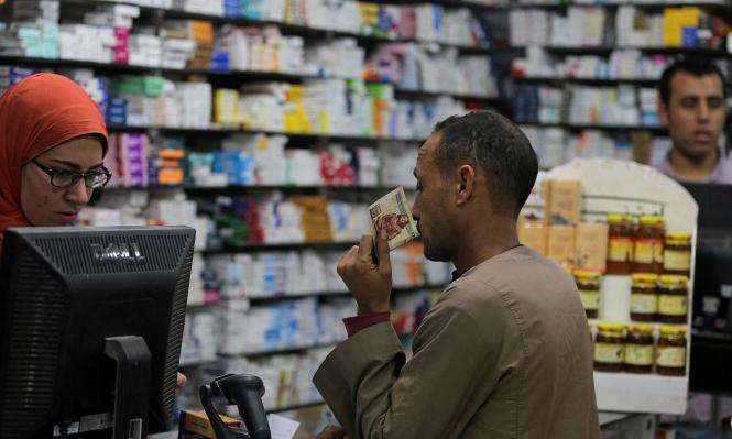 غلاء لا يحتمل للأسعار: من يأمن الدواء للمصريين؟