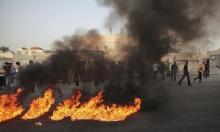 إحراق مبنى بلدية بالبحرين عقب إعدام 3 أشخاص