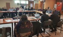 التجمع: اللجنة المركزية تناقش آخر التطورات السياسية