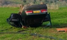 إصابة خطيرة في حادث طرق قرب كفر مصر