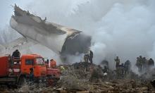 قرغيزستان: مصرع 37 شخصا في تحطم طائرة