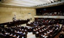 72 عضو كنيست يوقعون على بدء إجراءات إقصاء غطاس