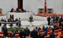 البرلمان التركي يعزز صلاحيات الرئيس ويلغي رئاسة الوزراء