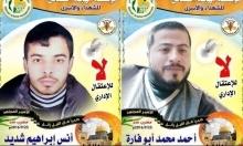 نقل الأسيرين أبو فارة وشديد إلى سجن عوفر