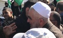 استقبال الشيخ رائد صلاح في أم الفحم بعد إطلاق سراحه