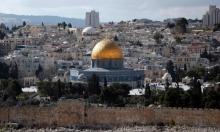 علماء دين عراقيون يحذرون من نقل السفارة الأميركية للقدس