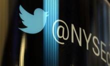 """""""تويتر"""" يطلق ميزة التغريد بالصور الشخصية"""