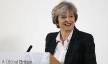 تيريزا ماي: بريطانيا ستخرج من السوق الأوروبية الموحدة