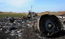 """أوكرانيا تقاضي روسيا دوليًا بتهمة """"دعم الإرهاب"""""""