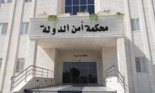 الأردن يحاكم نائبًا سابقًا بتهمة التحريض على نظام الحكم