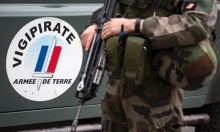 العفو الدولية: قوانين مكافحة الإرهاب بأوروبا تستهدف الأجانب