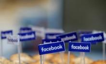 """هل سرقت """"فيسبوك"""" تكنولوجيا الواقع الافتراضي"""