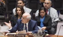 الأمم المتحدة: ضم الضفة لإسرائيل يدمر فرص السلام