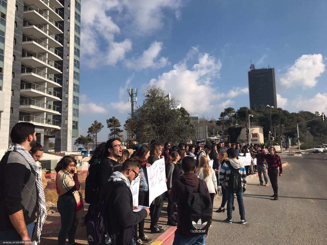 مظاهرات كبيرة في أربع جامعات ردا على تهجير أم الحيران