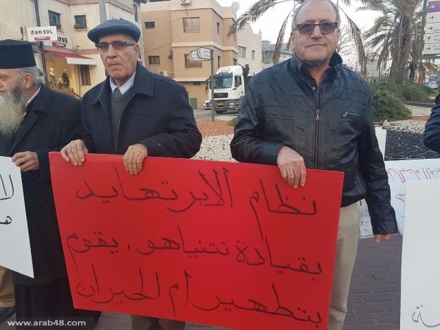 مظاهرات غاضبة وإغلاق شوارع نصرة لأم الحيران