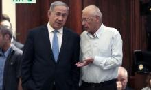 """الحكومة الإسرائيلية ستصوت على """"قانون القومية"""""""