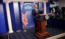 أوباما: نقل السفارة الأميركية للقدس سيفجر الوضع