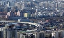 الصين: مصرع 9 أشخاص في انهيار منجم