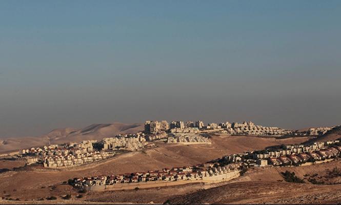 """التصويت على ضم مستوطنة """"معاليه أدوميم"""" الأحد"""