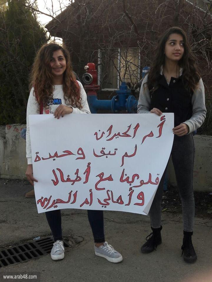 سخنين: طلاب يتظاهرون تضامنا مع أم الحيران