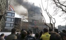 طهران: إصابة 75 شخصا إثر انهيار برج مشتعل