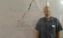 استعدادات لتشييع الشهيد يعقوب أبو القيعان