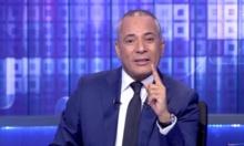 هل يحاكم أحمد موسى بعد انتهاكه للدستور؟