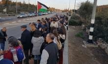 البلدات العربية تتظاهر رفضًا للهدم والتهجير