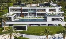 أغلى بيت في العالم معروض للبيع مقابل 250 مليون دولار