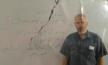 الشرطة تماطل بتحرير جثمان الشهيد أبو القيعان