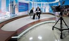 التلفزيون الألماني يتخذ إجراءاته لمكافحة الأخبار الكاذبة
