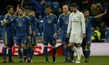 سلتا فيغو يسقط ريال مدريد بذهاب الكأس