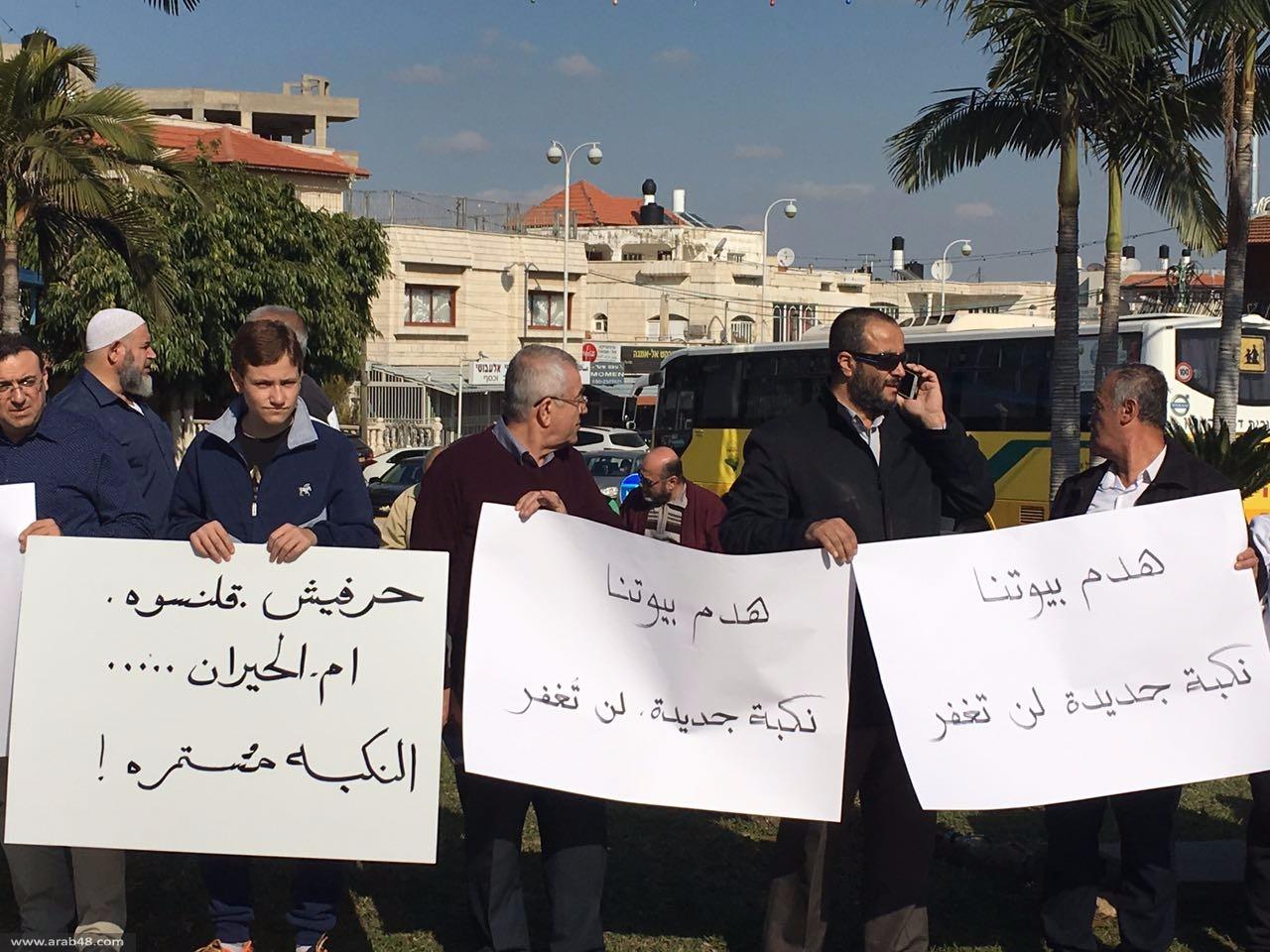 تظاهرات الاحتجاج ضد الهدم تتواصل في البلدات العربية