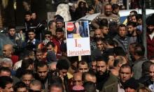مظاهرات بالضفة ضد نية ترامب نقل السفارة الأميركية للقدس