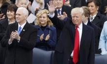 تنصيب ترامب رئيسًا واحتجاجات عنيفة بواشنطن