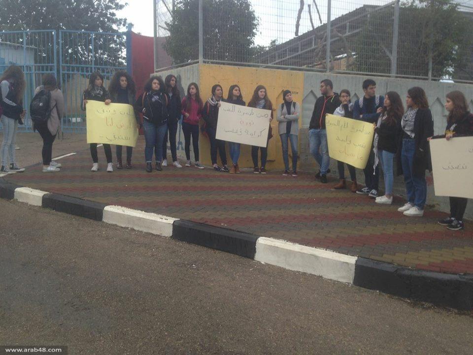 طمرة: وقفة طلابية منددة بجرائم هدم المنازل