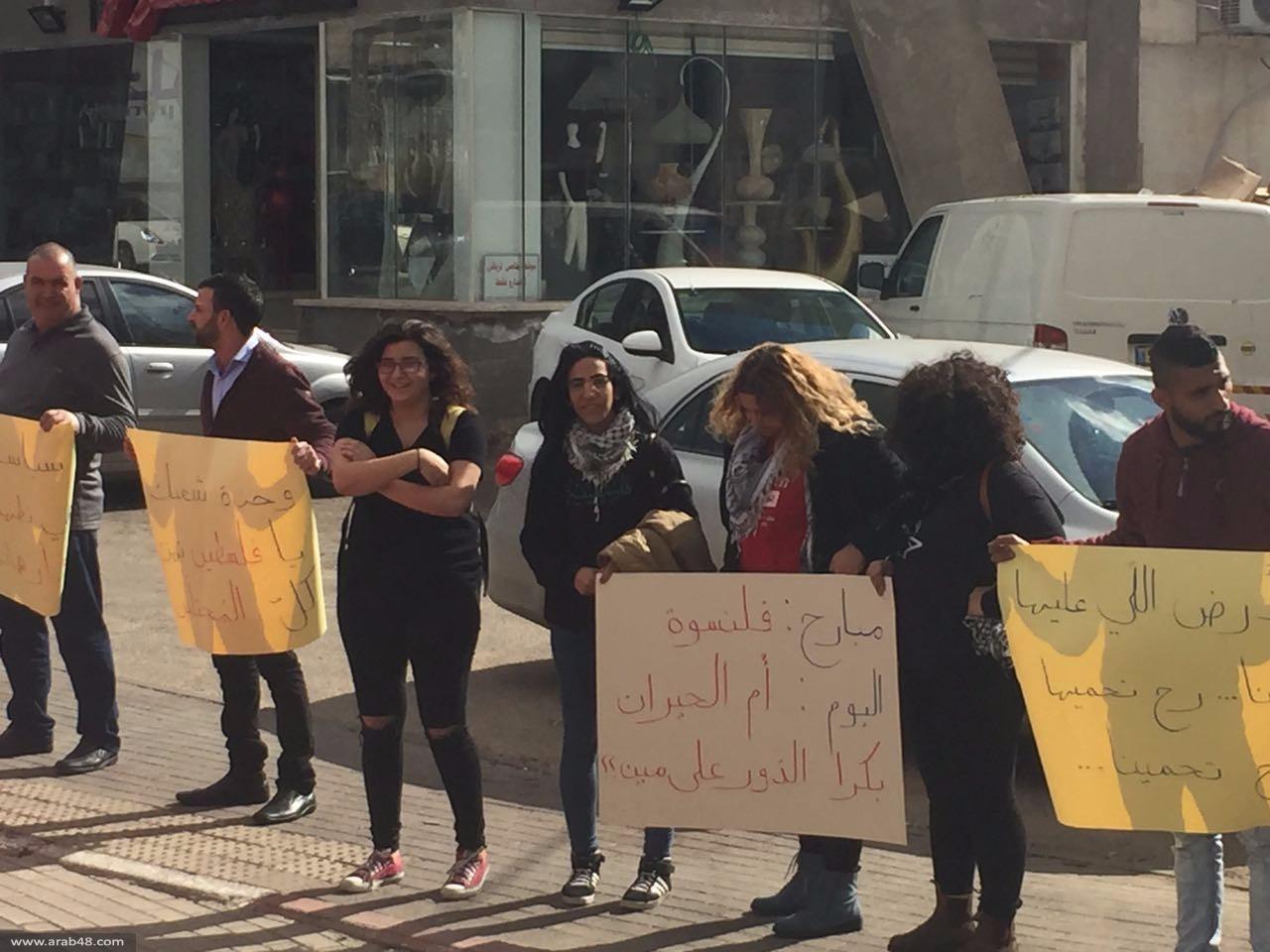 طمرة: وقفة احتجاجية ضد جرائم الهدم