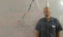 التماس للعليا للإفراج عن جثة الشهيد أبو القيعان