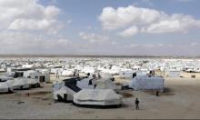 سورية: مقتل 4 نازحين في انفجار مفخخة