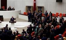 البرلمان التركي يقر نظاما رئاسيا يعزز سلطات إردوغان