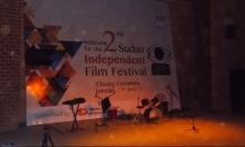 """مشاركة """"هدية من الماضي"""" في مهرجان السودان السينمائي"""