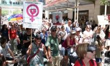 مئات المسيرات النسائية الدولية احتجاجا على ترامب