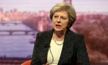 بريطانيا تفشل بتجربة لإطلاق صاروخ نووي