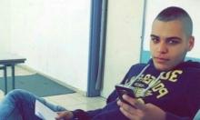 الناصرة: مصرع وئام عجاوي في حادث سير