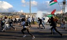 مقتطفات من مظاهرة الغضب في عرعرة